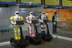 机器人全面入侵?服务机器人展在沪