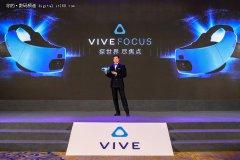 加速VR行业发展 HTC发布WAVE VR开放平台