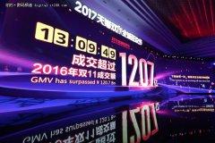 京东3C文旅双十一用游戏电竞吸引年轻