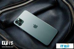 Mac4Ever:苹果iPhone 11系列追加订单,或