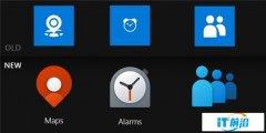 拥抱Windows 10X:微软为地图,闹钟和人