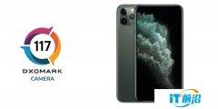 DXOMARK苹果iPhone 11 Pro Max评测视频出炉