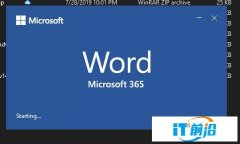 Microsoft 365消费者版曝光,包含Window