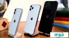 """印媒:苹果计划在 2021 年中推出 """"印度制造""""iPhone 12"""