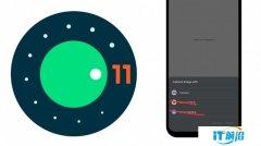 Android 11 将强制应用使用内置相机应用,以隐私安全之名