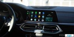 不再 Pixel、三星独占:Android 11 为所有手机带来无线 Android Auto 功能