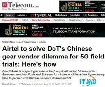 印度最大电信运营商 5G 试验排除华为中兴