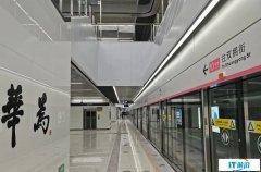 深圳地铁 6 号线、10 号线采用华为城轨云,已实现 5G 全覆盖