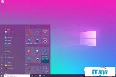 微软 Win10 Dev 预览版 20246 发布:来自最新 FE_RELEASE 开发分支