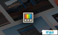 微软 Win10 免费工具集 PowerToys v0.25.0 发布:新增支持中文等语言