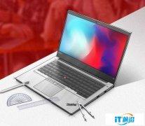 十代酷睿更快 ThinkPad翼14 Slim高效的秘