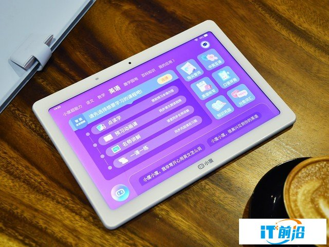 小度智能学习平板M10评测 靠它九年不报辅导班