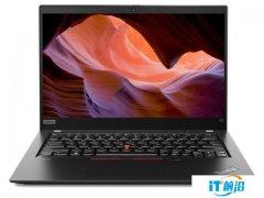 ThinkPad X13报价6599元 经典升级笔记本