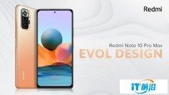 Redmi Note10 Pro将亮相日本 配置后置四摄