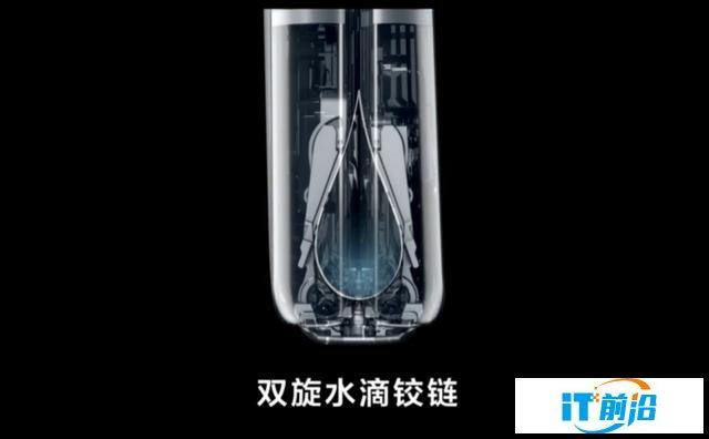 华为Mate X2新色发布 谁说硬核科技不可软萌(待审)