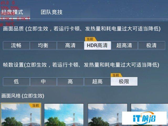 64MP双主摄直屏骁龙888旗舰 中兴Axon 30 Pro评测(待审不发)