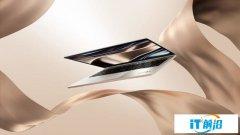 ThinkPad Family 2021多款新品发布 办公人