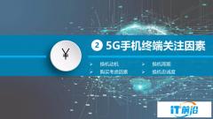 5G终端消费趋势报告公布:太稳了!在换机忠诚率上OPPO登顶