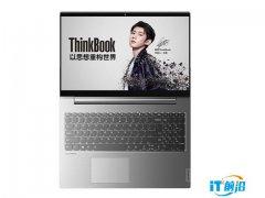 ThinkBook 15P笔记本现货 i5处理器