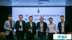 联想与中国移动联合推出motorola g50,打破5G普及瓶颈