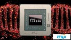AMD 确认:搭载 RX 6000 显卡的笔记本第