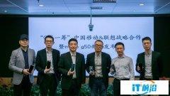 联想与中国移动联合推出motorola g50 加速5G普及进程