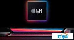 曝苹果M2芯片已进入量产阶段 最快有