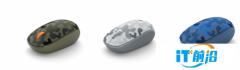 微软精巧鼠标_迷彩特制版在中国市场