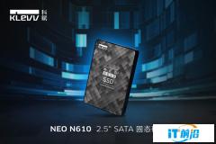科赋NEO N610固态震撼上市,打造高速稳