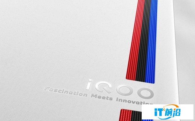 让速度有质感!谈谈iQOO设计师们的脑洞和经验