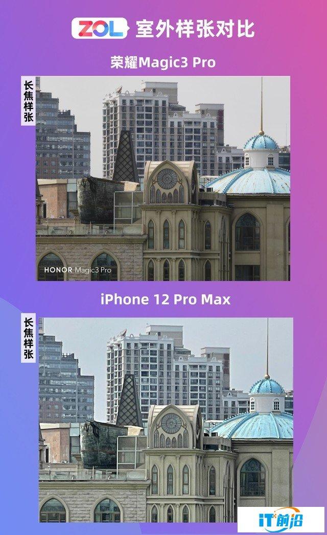 不只是例行升级,实测荣耀Magic3 Pro的影像系统有多强
