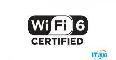 高通Wi-Fi 6路由器方案有多强?高性能