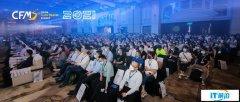 中国闪存市场峰会CFMS2021圆满落幕!产