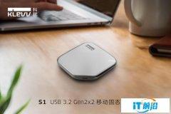 科赋发布USB3.2 S1/ R1移动固态硬盘,打
