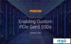 群联发布旗下首款PCIe 5.0硬盘主控芯片