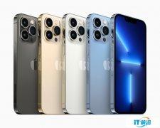 遭遇芯片短缺,曝苹果 iPhone13/Pro 系列