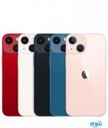 消息称苹果正就开发高端 iPhone 13 系列